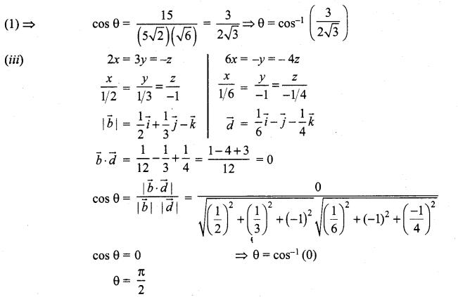 Samacheer Kalvi 12th Maths Solutions Chapter 6 Applications of Vector Algebra Ex 6.4 7