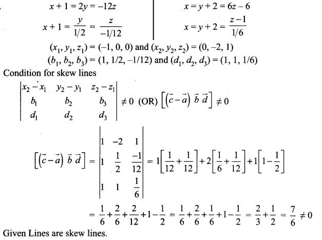 Samacheer Kalvi 12th Maths Solutions Chapter 6 Applications of Vector Algebra Ex 6.5 11