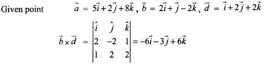 Samacheer Kalvi 12th Maths Solutions Chapter 6 Applications of Vector Algebra Ex 6.5 2
