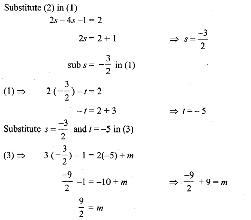Samacheer Kalvi 12th Maths Solutions Chapter 6 Applications of Vector Algebra Ex 6.5 8