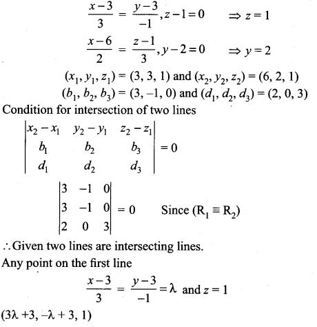 Samacheer Kalvi 12th Maths Solutions Chapter 6 Applications of Vector Algebra Ex 6.5 9