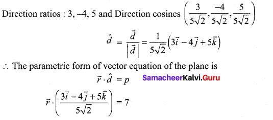 Samacheer Kalvi 12th Maths Solutions Chapter 6 Applications of Vector Algebra Ex 6.6 1