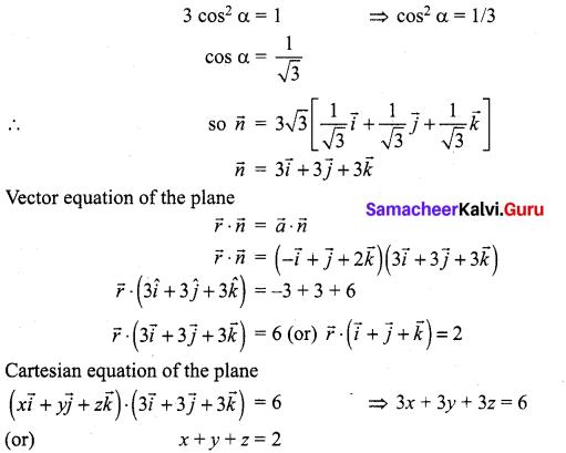Samacheer Kalvi 12th Maths Solutions Chapter 6 Applications of Vector Algebra Ex 6.6 4