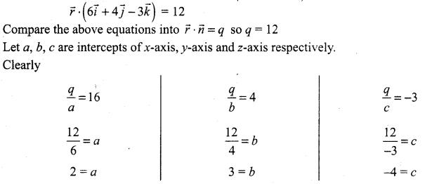 Samacheer Kalvi 12th Maths Solutions Chapter 6 Applications of Vector Algebra Ex 6.6 5