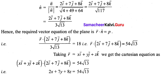 Samacheer Kalvi 12th Maths Solutions Chapter 6 Applications of Vector Algebra Ex 6.6 7