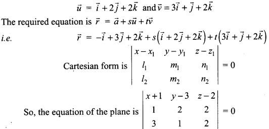 Samacheer Kalvi 12th Maths Solutions Chapter 6 Applications of Vector Algebra Ex 6.7 14