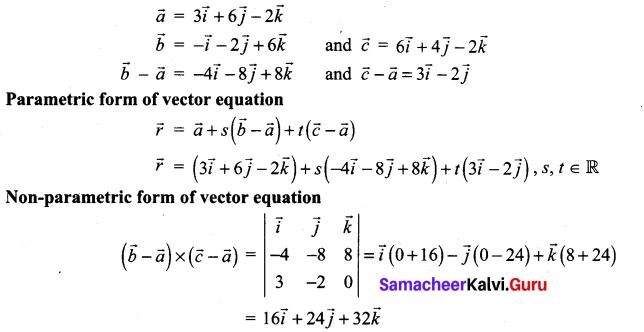Samacheer Kalvi 12th Maths Solutions Chapter 6 Applications of Vector Algebra Ex 6.7 7