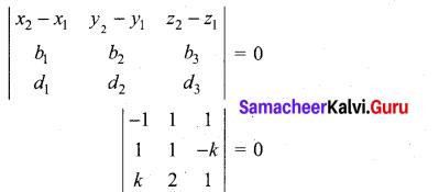 Samacheer Kalvi 12th Maths Solutions Chapter 6 Applications of Vector Algebra Ex 6.8 14