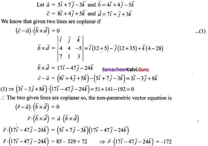 Samacheer Kalvi 12th Maths Solutions Chapter 6 Applications of Vector Algebra Ex 6.8 3