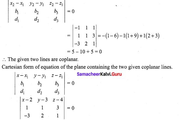 Samacheer Kalvi 12th Maths Solutions Chapter 6 Applications of Vector Algebra Ex 6.8 5