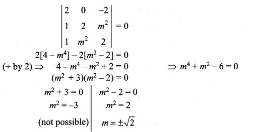 Samacheer Kalvi 12th Maths Solutions Chapter 6 Applications of Vector Algebra Ex 6.8 7