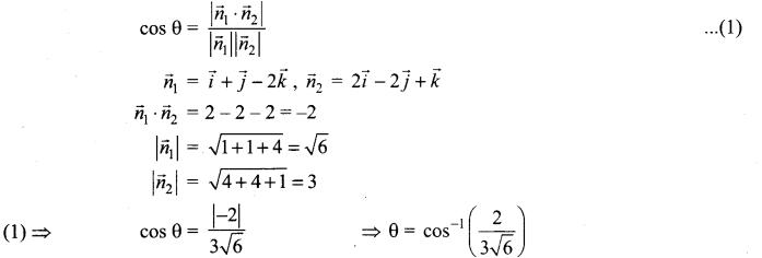 Samacheer Kalvi 12th Maths Solutions Chapter 6 Applications of Vector Algebra Ex 6.9 3