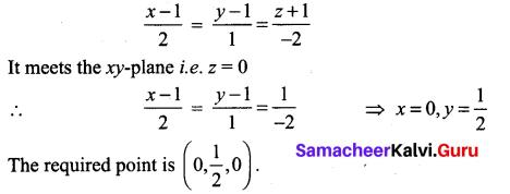 Samacheer Kalvi 12th Maths Solutions Chapter 6 Applications of Vector Algebra Ex 6.9 9