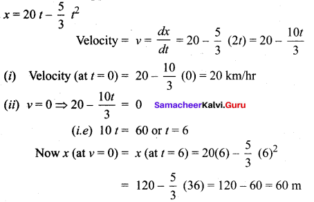 Samacheer Kalvi 12th Maths Solutions Chapter 7 Applications Of Differential Calculus Ex 7.1