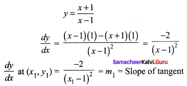 Samacheer Kalvi 12th Maths Solutions Chapter 7 Applications of Differential Calculus Ex 7.2 16