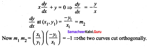 Samacheer Kalvi 12th Maths Solutions Chapter 7 Applications of Differential Calculus Ex 7.2 25