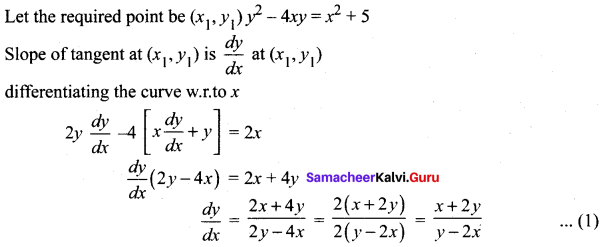 Samacheer Kalvi 12th Maths Solutions Chapter 7 Applications of Differential Calculus Ex 7.2 4