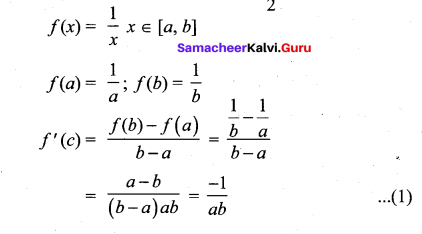 Samacheer Kalvi 12th Maths Solutions Chapter 7 Applications of Differential Calculus Ex 7.3 11