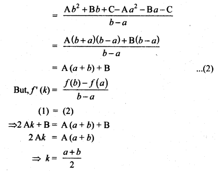 Samacheer Kalvi 12th Maths Solutions Chapter 7 Applications of Differential Calculus Ex 7.3 13