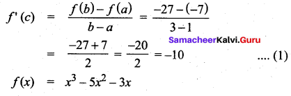 Samacheer Kalvi 12th Maths Solutions Chapter 7 Applications of Differential Calculus Ex 7.3 24