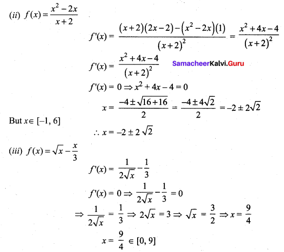 Samacheer Kalvi 12th Maths Solutions Chapter 7 Applications of Differential Calculus Ex 7.3 5