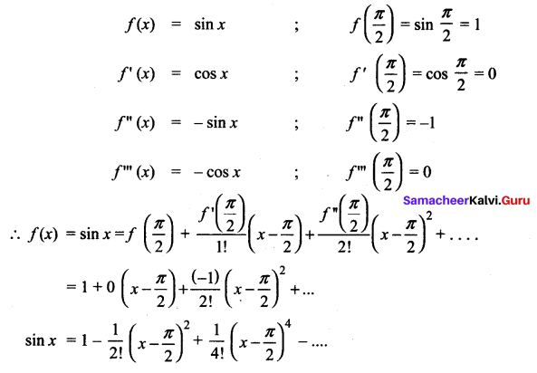 Samacheer Kalvi 12th Maths Solutions Chapter 7 Applications of Differential Calculus Ex 7.4 10