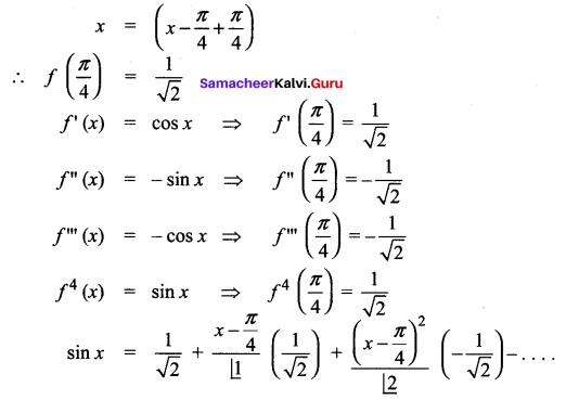 Samacheer Kalvi 12th Maths Solutions Chapter 7 Applications of Differential Calculus Ex 7.4 7