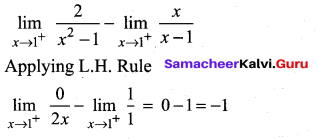 Samacheer Kalvi 12th Maths Solutions Chapter 7 Applications of Differential Calculus Ex 7.5 14