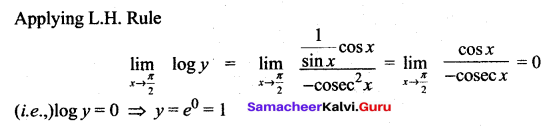 Samacheer Kalvi 12th Maths Solutions Chapter 7 Applications of Differential Calculus Ex 7.5 200