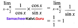 Samacheer Kalvi 12th Maths Solutions Chapter 7 Applications of Differential Calculus Ex 7.5 8