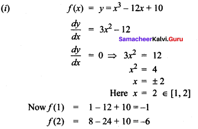 Samacheer Kalvi 12th Maths Solutions Chapter 7 Applications of Differential Calculus Ex 7.6 2
