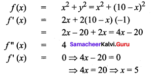 Samacheer Kalvi 12th Maths Solutions Chapter 7 Applications of Differential Calculus Ex 7.8 3