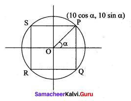 Samacheer Kalvi 12th Maths Solutions Chapter 7 Applications of Differential Calculus Ex 7.8 30