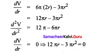Samacheer Kalvi 12th Maths Solutions Chapter 7 Applications of Differential Calculus Ex 7.8 38