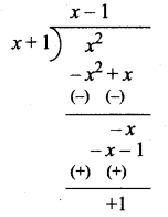 Samacheer Kalvi 12th Maths Solutions Chapter 7 Applications of Differential Calculus Ex 7.9 3