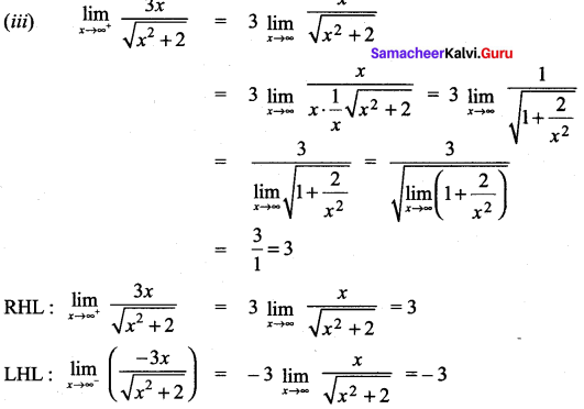 Samacheer Kalvi 12th Maths Solutions Chapter 7 Applications of Differential Calculus Ex 7.9 5