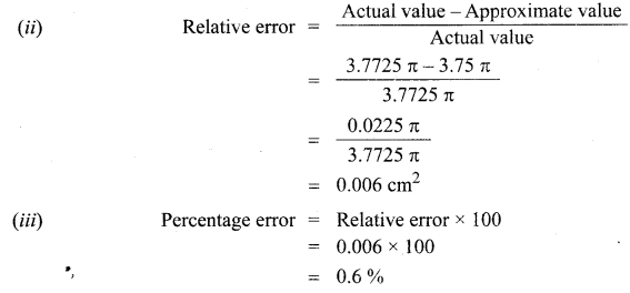 Samacheer Kalvi 12th Maths Solutions Chapter 8 Differentials and Partial Derivatives Ex 8.1 11