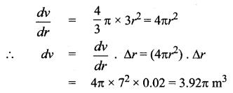 Samacheer Kalvi 12th Maths Solutions Chapter 8 Differentials and Partial Derivatives Ex 8.1 19