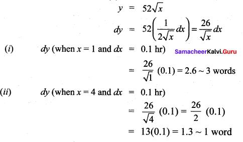 Samacheer Kalvi 12th Maths Solutions Chapter 8 Differentials and Partial Derivatives Ex 8.2 27