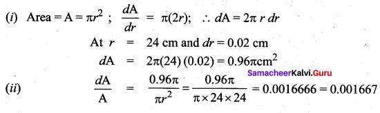 Samacheer Kalvi 12th Maths Solutions Chapter 8 Differentials and Partial Derivatives Ex 8.2 32