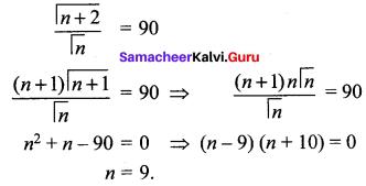 Samacheer Kalvi 12th Maths Solutions Chapter 9 Applications of Integration Ex 9.10 27