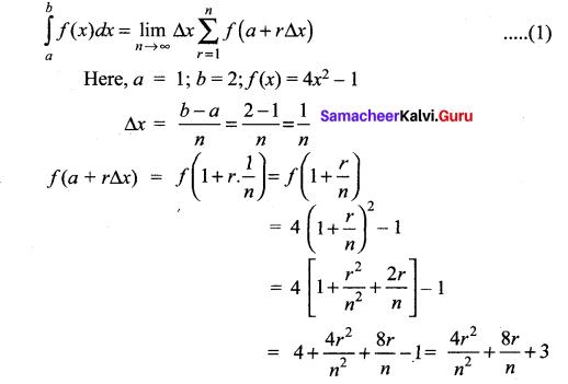 Samacheer Kalvi 12th Maths Solutions Chapter 9 Applications of Integration Ex 9.2 4