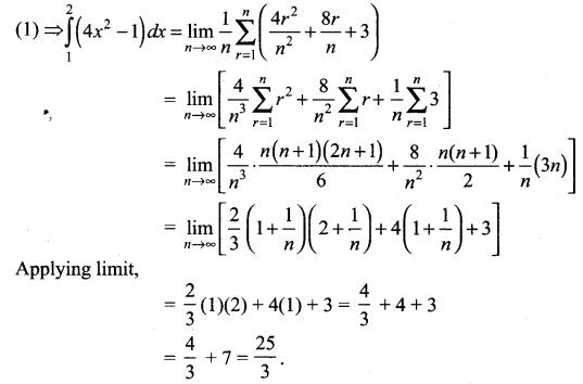 Samacheer Kalvi 12th Maths Solutions Chapter 9 Applications of Integration Ex 9.2 5