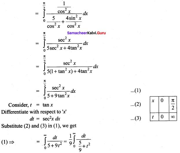 Samacheer Kalvi 12th Maths Solutions Chapter 9 Applications of Integration Ex 9.5 6