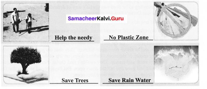 Owlie Samacheer Kalvi 6th English Solutions Term 1 Supplementary Chapter 1