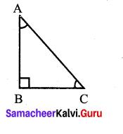 Samacheer Kalvi 7th Maths Solutions Term 2 Chapter 4 Geometry 4.3 1