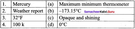 Science 7 Heat And Temperature Samacheer Kalvi  Term 2 Chapter 1