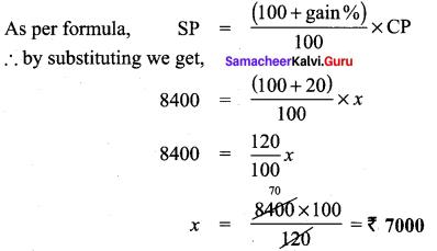 Samacheer Kalvi 8th Maths Solutions Term 2 Chapter 1 Life Mathematics Ex 1.2 1