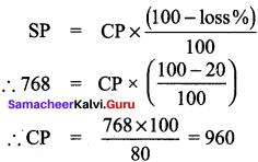 Samacheer Kalvi 8th Maths Solutions Term 2 Chapter 1 Life Mathematics Ex 1.2 10