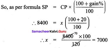 Samacheer Kalvi 8th Maths Solutions Term 2 Chapter 1 Life Mathematics Ex 1.2 13